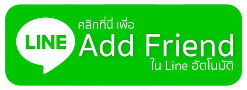 addline-1040-2